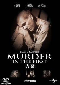 Filmplakat: Murder in the First